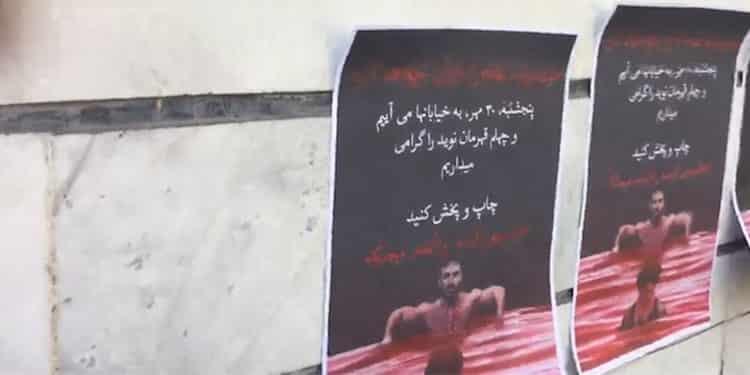 فراخوان گسترده برای گرامیداشت چهلمین روز اعدام نوید افکاری