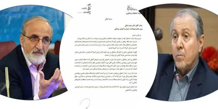 استعفای ملک زاده بدلیل عوامفریبی نمکی، وزیر بهداشت