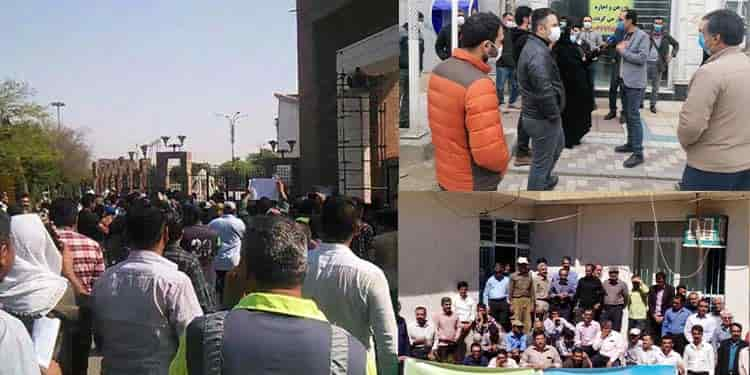 اعتراضات و اعتصاب محرومان و زحمتکشان
