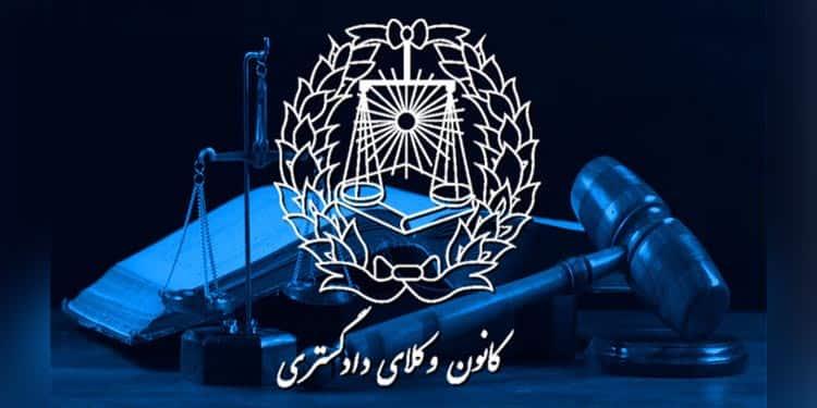 تیر خلاص رئیسی بر شقیقه استقلال وکلا