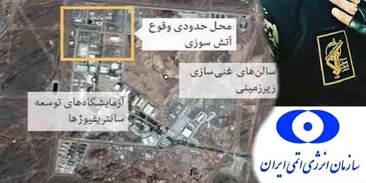 نفوذ و رخنه عامل فشل شدن حکومت ایران