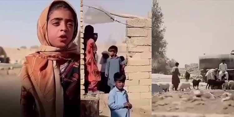 کودک بلوچ؛ تنها تشنگی و گرسنگی را از پدران به ارث میبرد